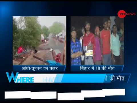 5W1H: Thunderstorm hits different parts of Uttar Pradesh, Bihar and Jharkhand , claimed 44 lives