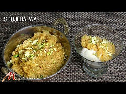 Sooji ka Halwa, Rava Sheera, Suji Halwa