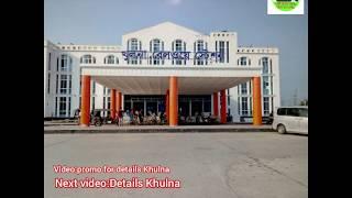 Khulna Details Promo || খুলনা || F.D Action