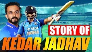 Kedar Jadhav Biography in Hindi | Cricketer Life Story | World Cup 2019