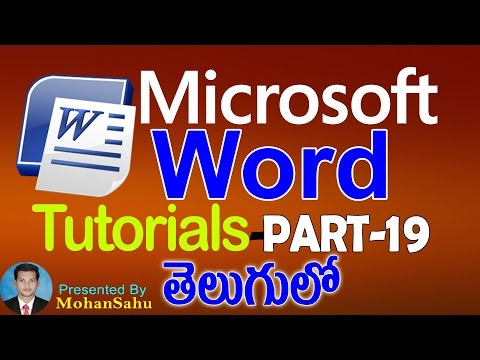 Ms Word Tutorials in Telugu Part - 19 How to Create Bio Data Form in ms word | LEARN COMPUTER TELUGU