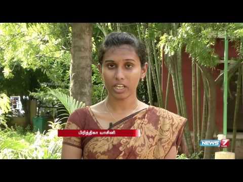 India's first transgender police officer , Prithika Yashini | News7 Tamil