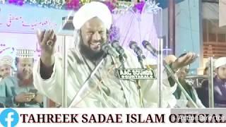 Esa Misri Reply to Ahmed Naqshbandi Sahab - PakVim net HD