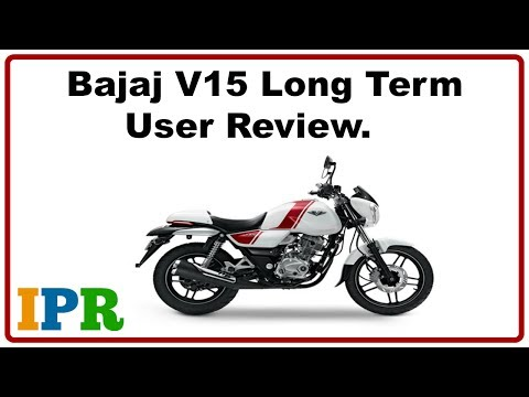 Bajaj V15 Long term User Review | Indian  Product Reviewer