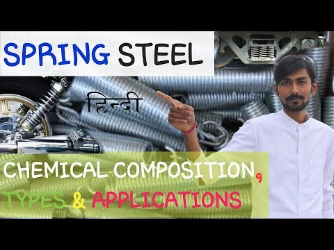 [HINDI] SPRING STEEL ~ TYPES, ALLOYING ELEMENTS & CHEMICAL COMPOSITION, APPLICATIONS etc. MUST WATCH