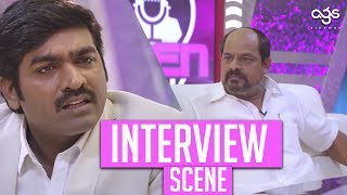 Kavan - Interview Scene | Vijay Sethupathi, T Rajhendherr, Madonna Sebastian | K V Anand