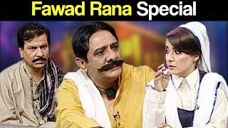 Best Of Syasi Theater 11 August 2018 - Fawad Rana Special - Express News