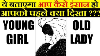 आपको पहले क्या दिखा ?  How to Handle Difficult Situation  THE HAPPINESS ADVANTAGE MOTIVATIONAL