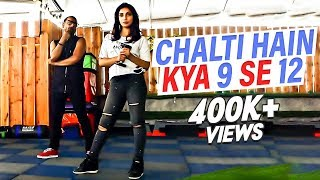 Chalti Hain Kya 9 Se 12 | Judwaa 2 | Ridy Sheikh and Mr.KiranJ Choreography