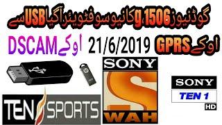 Protocol receiver Black goto New Software Sony network OK by USB