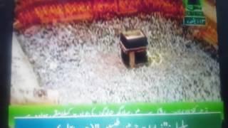wo madina jise sarkaar ki manjil kahiye full qawwali  taslim arif .its copyright by my mobile