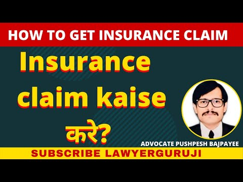 How to claim insurance after car or bike accident. वाहन दुर्घटना के बाद बीमा का दावा कैसे करे .