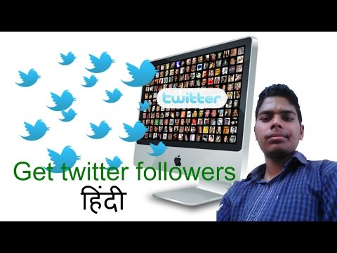 [HINDI]How to get unlimited Twitter follower -  get twitter followers -  gain follower