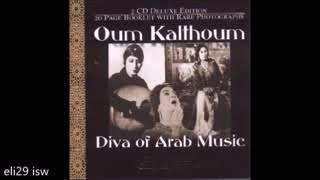 #x202b;كوكتيل رائع من اجمل الأغاني أم كلثوم   ❤♫♫❤    The Best Cocktail Of Oum Kalsoum#x202c;lrm;