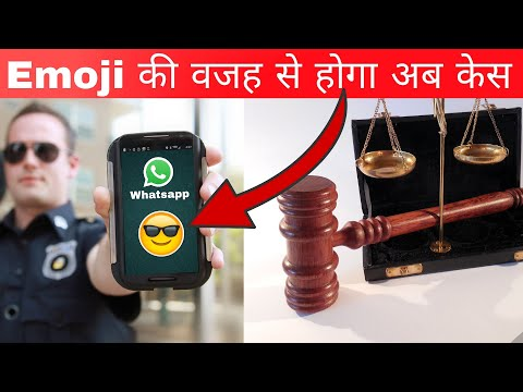 Whatsapp remove middle-finger emoji, iPhone battery offer, facebook aadhar card, Nasa only spotted