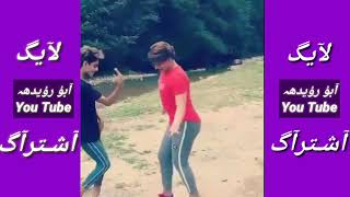 رقص حلوين البصره وحلوين بغداد- لايك + اشتراك ✔