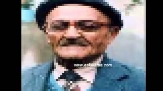 ABUZER AŞKINSES OSMANE SEVRİ 1971