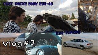 Mini Test Drive - ჩემი მანქანის ტუნინგი 🚗 NikaTMG_სთან და KVAKVAA_სთან ერთად ! Vlog#3 💯
