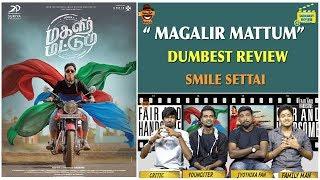Magalir Mattum - Movie Review | Dumbest Review | Jyothika  Saranya, Urvash | Smile Settai