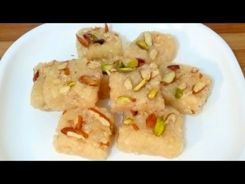 Coconut Barfi recipe without mawa | स्वादिष्ट नारियल  बर्फी बनाये बिना मावा के