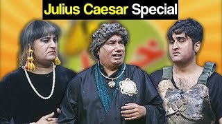 Khabardar Aftab Iqbal 21 September 2017 - Julius Caesar Special - Express News