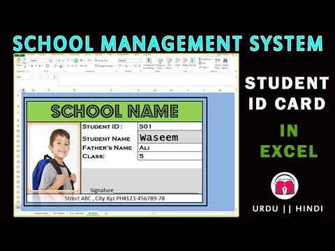 Student ID Card In Excel SCHOOL MANAGEMENT SYSTEM [TWO] URDU HINDI