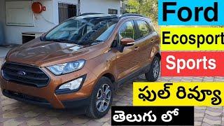 2021 Ford Ecosport Review in Telugu | Ecosport Sports Variant Full Details Telugu lo | Ecosport SE
