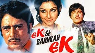 Ek Se Badhkar Ek (1976) Full Hindi Movie | Ashok Kumar, Sharmila Tagore, Navin Nischol, Raaj Kumar