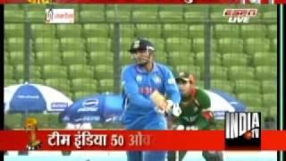 India Beat Bangladesh By 87 Runs - Highlights