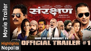 SANRAKSHAN   New Nepali Movie Official Trailer #1  2017/2074   Nikhil Upreti, Saugat Malla