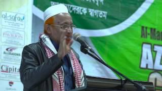 Mawlana Junaid Al Habib | Azmat-E-Quran Conference | 10 July 2016