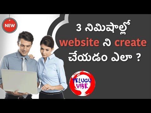 Create Your Own Free Website in 3min in  Telugu ||Telugu vibe# Episode 04