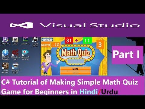 How to create a math Quiz game on C# Visual studio (Hindi\Urdu) PART-1