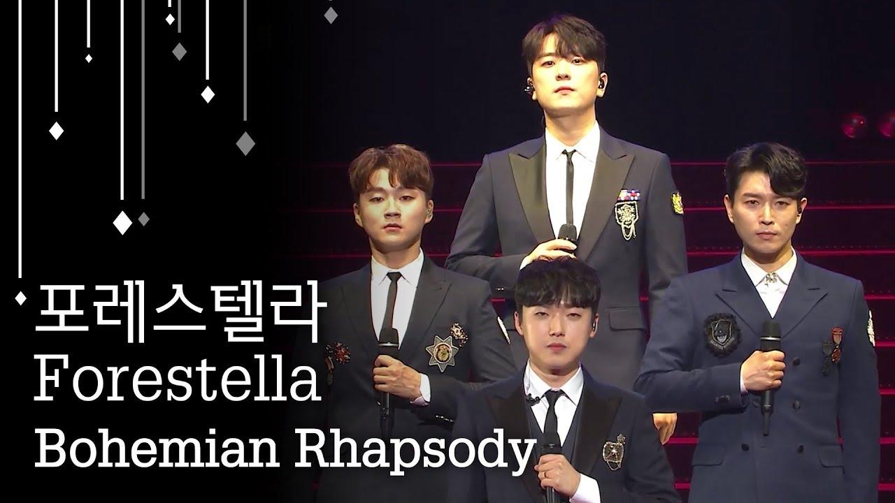 [130만] 포레스텔라(Forestella) - Bohemian Rhapsody (원곡 Queen) | KBS 열린음악회 1254회 2019. 8. 11.