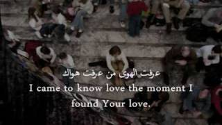 """I came to know love..."" 