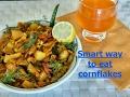 Corn flakes Veggie Poha   Breakfast Poha Recipe  कॉर्न फलैक्स का नमकीन पोहा