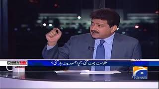 What will be the strategy of opposition after defeat?Capital Talk - 21-November-2017