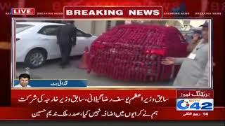 تحریک انصاف کے رہنما شاہ محمود قریشی کے بیٹے کی بارات