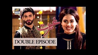 Ghairat Episode 11 & 12 - 25th September 2017 - ARY Digital Drama