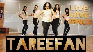 TAREEFAN DANCE / EASY MOVES/ GROUP CHOREO/ VEEREY DI WEDDING