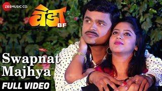 Swapnat Majhya - Full Video | Veda BF | Sagar Gore & Prajakta Deshpande