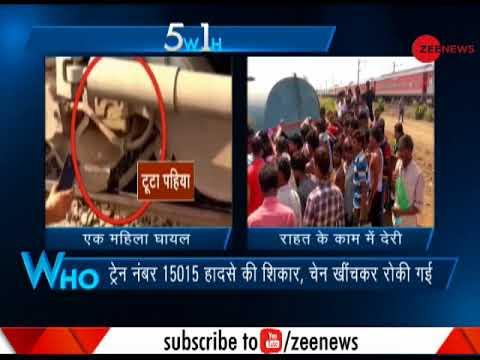 5W1H: Major rail tragedy averted; Wheel of Gorakhpur-Yashwantnagar Express breaks near Nagpur