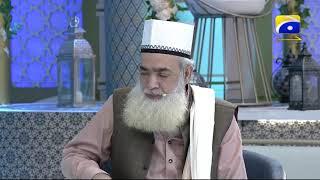 Geo Ramzan Sehri Transmission - Wa Iyyaka Nastaeen - 16 May 2019 - Ehsaas Ramzan