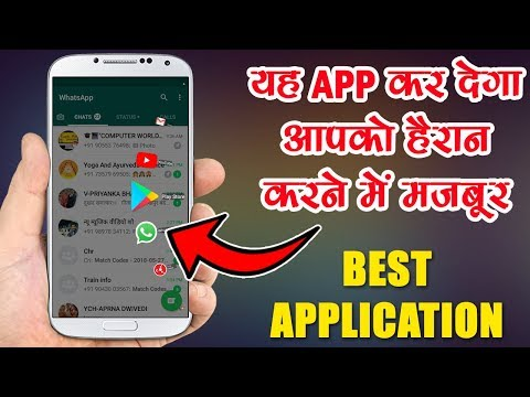 Best Sidebar App for Android | Best Android Application | Best Apps of 2018 By Aakash