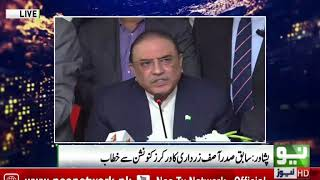 PPP has always worked for the employment of the poor people. Asif Ali Zardari