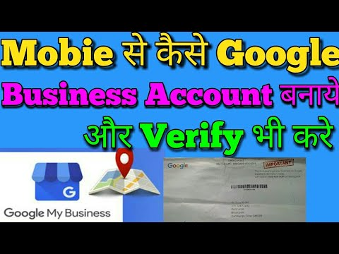 how to create google business account in hindi 2018 || how to verify google business account