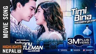 Timi Bina Mandaina Yo Maan - New Nepali Movie JOHNNY GENTLEMAN Song | Paul Shah, Aachal Sharma