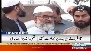 Headlines 10 AM | 17 October 2018 | Aaj News