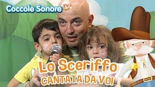 Lo Sceriffo - Cantata dalle famiglie italiane - Canzoni per bambini di Coccole Sonore