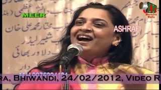 Lata Haya at Superhit Mushaira, Bhiwandi, MUSHAIRA MEDIA